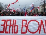 Minsk city authorities permitted a rally on Freedom Day