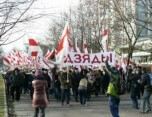 The authorities allowed to held Dziady march and rally