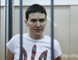 Nadiya Savchenko: Dying for ideals which are above her